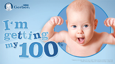 Gerber logo and baby flexing arm muscles
