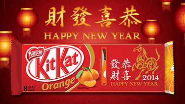 Kit Kat Orange for Chinese New Year